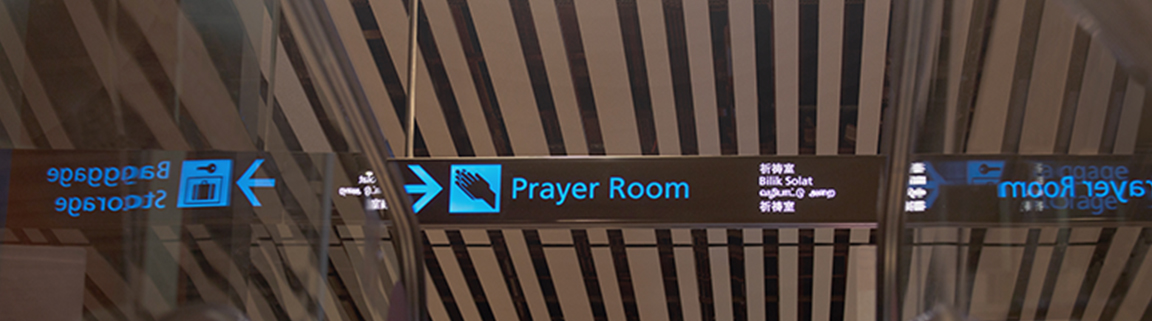 Prayer Rooms
